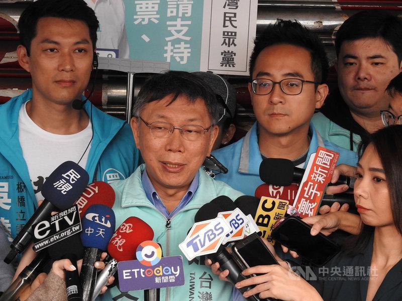 台灣民眾黨主席柯文哲(前)15日表示,台灣債留子孫政治文化一定要消滅,政治人物在選舉時都亂開支票,他為何要打高雄債務問題,就是要當成範例,中央也應出來講清楚如何解決。中央社記者王鴻國攝 108年12月15日