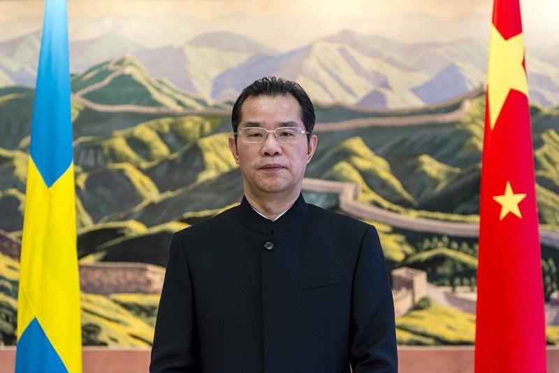 瑞典國會13日辯論中國政策時,基督教民主黨與左派黨要求將中國駐瑞典大使桂從友列為「不受歡迎人士」,並將他驅逐出境。(圖取自中國駐瑞典大使館網頁www.chinaembassy.se)