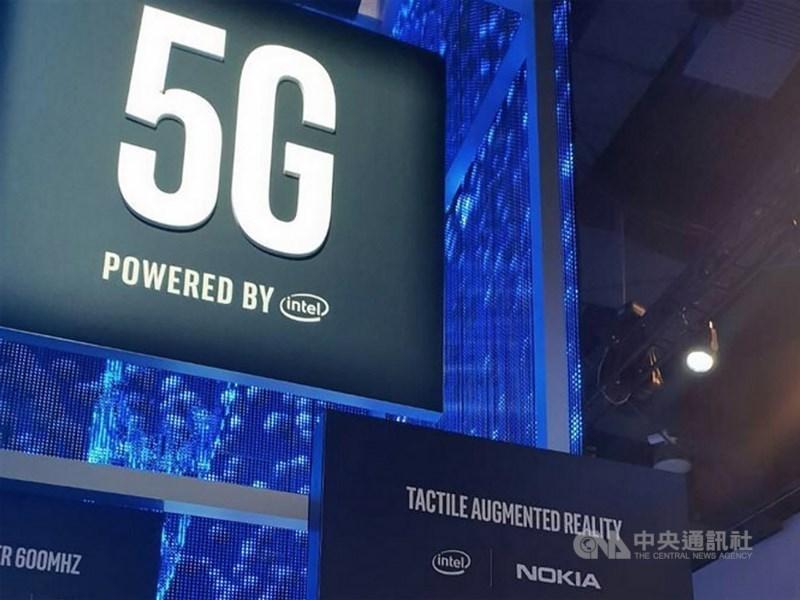 5G頻譜競標完成第5天競標作業,累積標金為新台幣365.62億元。(中央社檔案照片)
