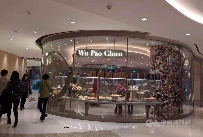 浦東陸家嘴附近的「吳寶春麥方」,是中國第二家吳寶春品牌店。中央社記者翟思嘉上海攝 108年12月18日