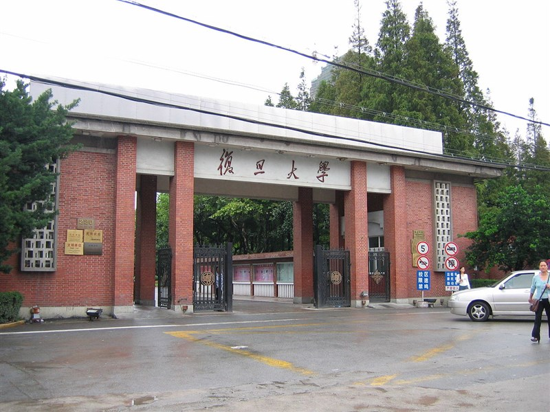 上海復旦大學學生18日在校內餐廳高唱校歌,抗議學校章程內的「學術獨立,思想自由」遭到刪改。圖為復旦大學邯鄲路校區正門。(圖取自維基共享資源網頁;作者Richy,CC BY-SA 3.0)