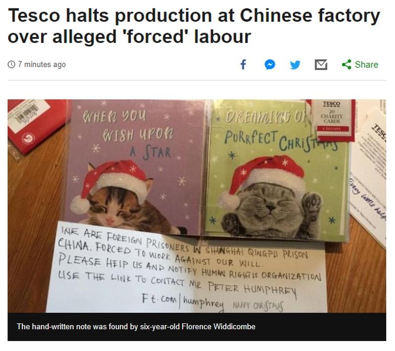 倫敦一名6歲小女孩從特易購買了一盒耶誕卡,卻在卡片中發現隱藏訊息。訊息用英文寫道:「我們是上海青浦監獄的外籍囚犯,被迫違反意願工作。請幫助我們,通知人權機構。」(圖取自BBC網頁bbc.com)