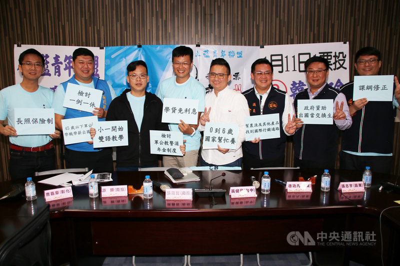 南投縣議員張嘉哲(左4)、游顥(左2)等8名國民黨本土青年23日齊聚發聲,呼籲泛藍整合、泛藍青年跨越派系,全力支持中國國民黨總統候選人韓國瑜。中央社記者蕭博陽南投縣攝  108年12月23日