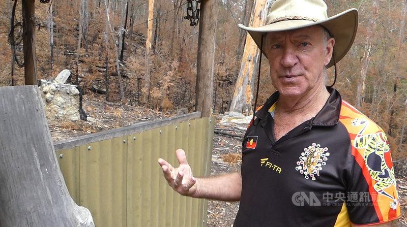 謝柏德(Phil Sheppard)認為,火大過後他的房子卻大致完好,須歸功於原住民族傳統「文化燃燒」預防措施。中央社記者丘德真新南威爾斯州攝 109年1月8日