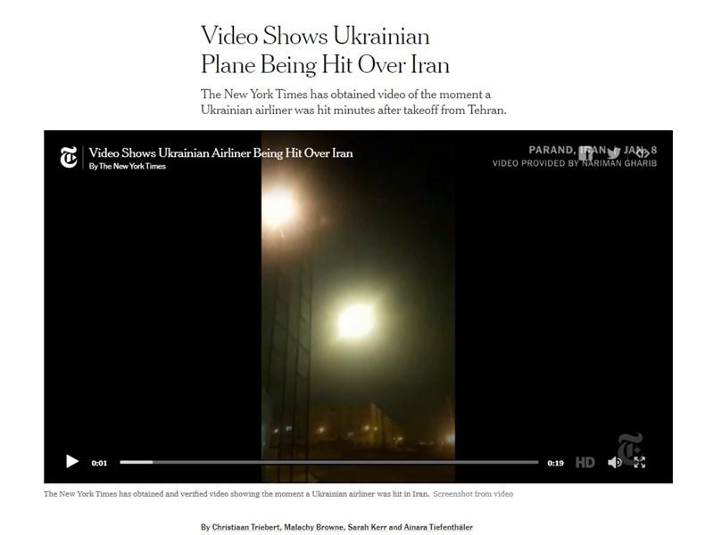 一架烏克蘭客機8日在伊朗首都德黑蘭西南方墜機。「紐約時報」取得當時班機從德黑蘭機場起飛幾分鐘後疑遭飛彈擊落的影片,比對查證後確認影片為真。(圖取自紐約時報網頁nytimes.com)