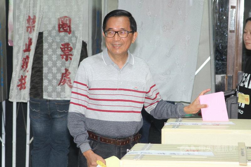 前總統陳水扁11日上午前往位於台南市東區的衛生局林森辦公室投開票所投票,並呼籲選民踴躍投票。中央社記者楊思瑞攝 109年1月11日
