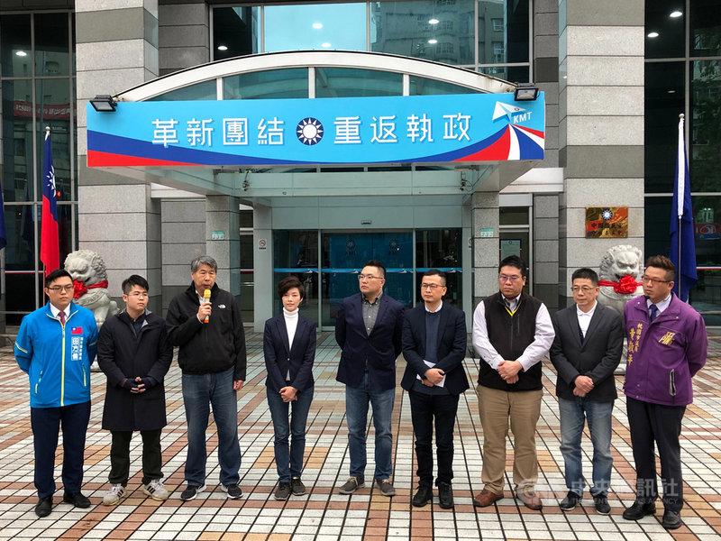 國民黨台北市議員羅智強等青壯派成立的「+1」團隊,今天發布聲明表示,決定成立臉書社團,和黨內同志及網友共同討論國民黨的兩岸定位。中央社記者王承中攝 109年1月19日