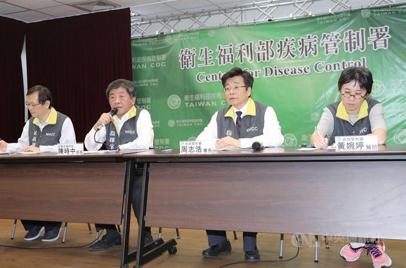 中央流行疫情指揮中心21日晚間召開記者會,衛福部長陳時中(左2)證實,一名台灣女性自中國大陸返台後檢驗出2019新型冠狀病毒,成台灣首例確診個案,目前已在隔離治療中。中央社記者張皓安攝 109年1月21日
