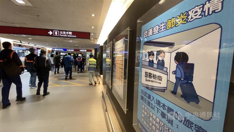 中國武漢肺炎疫情持續擴大,桃園國際機場20日隨處可見各式宣導訊息,提醒旅客警覺疫情嚴重性。中央社記者邱俊欽桃園機場攝 109年1月20日