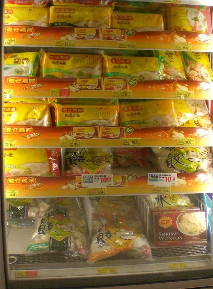 知名水餃品牌「灣仔碼頭」被爆出菲律賓驗出中國進口的同品牌水餃有非洲豬瘟;台灣有販售灣仔碼頭的家樂福、全聯等通路業者表示,販售中產品為台灣製。(圖取自維基共享資源;作者Dboxes,CC BY 3.0)