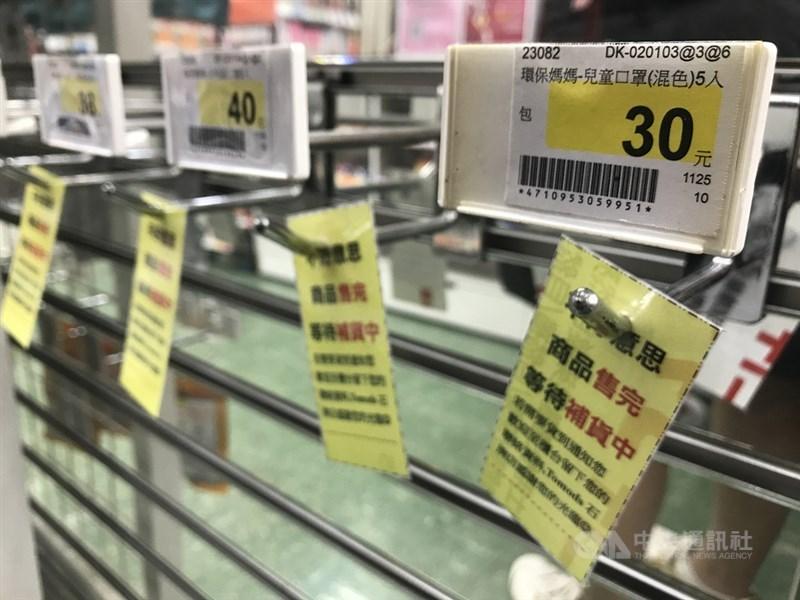 武漢肺炎疫情延燒,口罩缺貨。中央社記者徐肇昌攝 109年2月2日