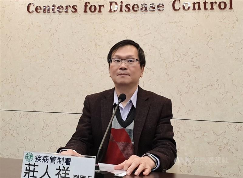 疫情指揮中心應變官莊人祥(圖)4日表示,台灣目前10名武漢肺炎患者狀況穩定,有1人採檢都是陰性,可望近日出院。另9名患者也都是輕症。(中央社檔案照片)