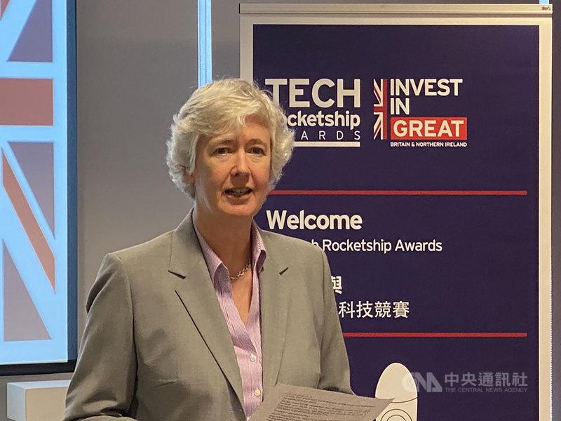 英國在台辦事處代表唐凱琳(Catherine Nettleton)5日宣布,英國創新科技競賽今年首度開放台灣企業參加,將資助6家優勝公司於6月舉辦的倫敦科技週期間前往英國,協助獲得曝光機會。中央社記者吳家豪攝 109年2月5日