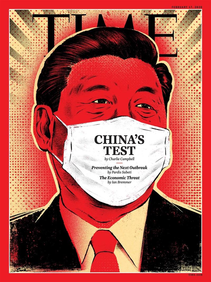 「時代」新一期將於17日出刊,封面是戴口罩的中國國家主席習近平畫像,白色口罩上寫著「中國的考驗」。(圖取自facebook.com/time)