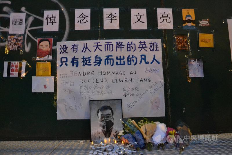 超過50名旅法中國學生與中國僑民9日晚間聚集在巴士底廣場旁,為揭露武漢肺炎疫情的李文亮醫生舉行追思。現場除蠟燭、鮮花外,更有「言論自由」、「我想正常說話」等標語,希望事件能帶來改變。中央社記者曾婷瑄巴黎攝 109年2月10日