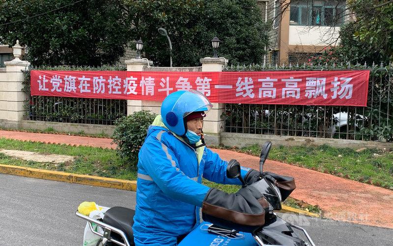 中共總書記習近平將疫情防控形容為「全國一盤棋」,對地方政府而言,防疫是首要的政治任務。圖為8日上海郊區一宣傳橫幅,強調黨在防疫中的領導角色。中央社記者沈朋達上海攝  109年2月12日