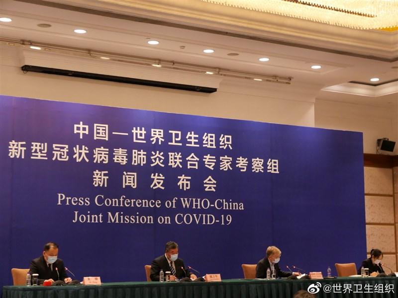 中國—世衛組織聯合專家考察組24日晚間在北京舉行記者會稱,武漢肺炎冠狀病毒以呼吸道飛沫與接觸為主要傳播途徑,且各年齡層均無免疫力。(圖取自世衛微博網頁weibo.cn)