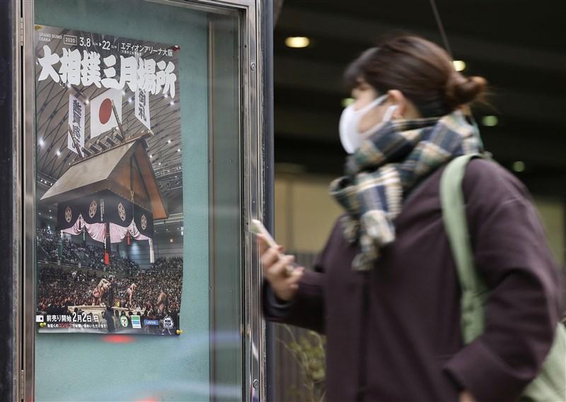 日本相撲協會1日決定,8日起登場的大相撲春季大賽(春場所)將破天荒採取「無觀眾比賽」。(共同社提供)