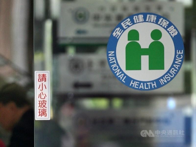 民進黨立委林俊憲2日表示,將提案修改全民健康保險法,對於一年在台灣沒有住滿183天、無法提出收入證明、沒有繳稅紀錄者,新增健保被保險人的第7類。(中央社檔案照片)