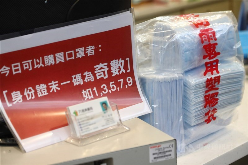 2019年冠狀病毒疾病疫情延燒,日本至今逾千人確診,日本政府挨批防疫無方,民怨四起。多家日媒報導台日防疫差異,探討台灣防疫有成關鍵在於「超前部署」及領導者善盡「說明之責」。圖為台灣實名制購買口罩2日6日正式上路前,台北市一家健保特約藥局現場模擬銷售。中央社記者王騰毅攝 109年2月5日