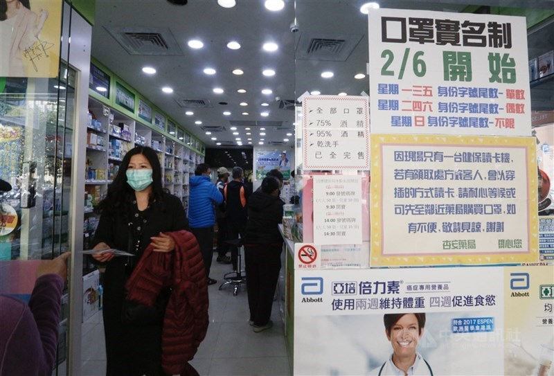 武漢肺炎疫情擴大,德國媒體指出,台灣對抗疫情反應迅速又有效率,值得各國借鏡。(中央社檔案照片)