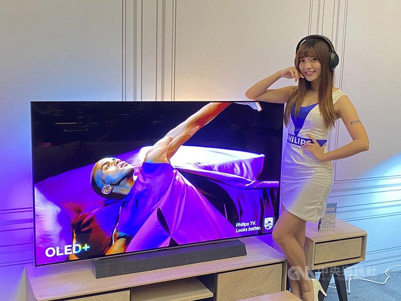 歐洲家電品牌飛利浦10日舉辦OLED+系列大型顯示器新品發表會,搭載新一代OLED全面屏面板,可呈現各種自然原色。中央社記者吳家豪攝 109年3月10日
