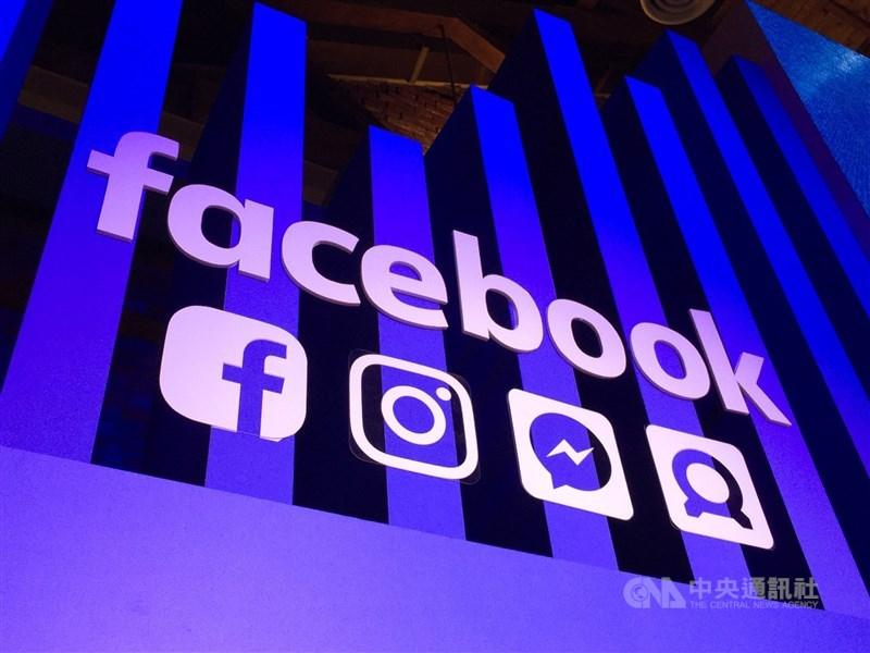 臉書主管表示,臉書已恢復所有被錯誤移除的貼文,不只包括與武漢肺炎有關的內容,而是所有主題的受影響貼文都已恢復。(中央社檔案照片)