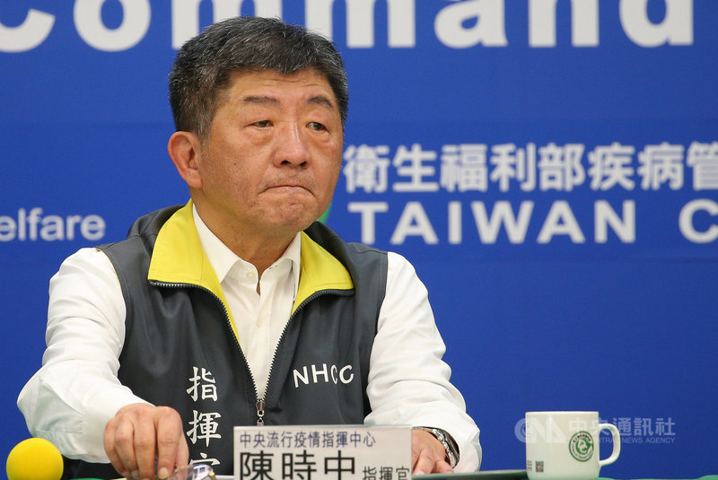 中央流行疫情指揮中心23日宣布,武漢肺炎新增26例確診,其中一人為本土病例。(中央社檔案照片)