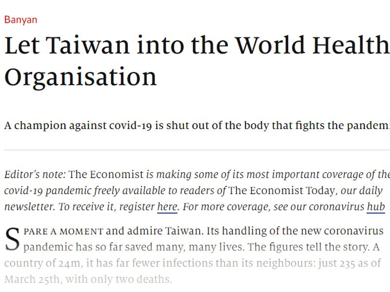 「經濟學人」專欄撰文表示,應該終結中國對台灣的不合理杯葛,讓台灣加入WHO。(圖取自經濟學人網頁economist.com)
