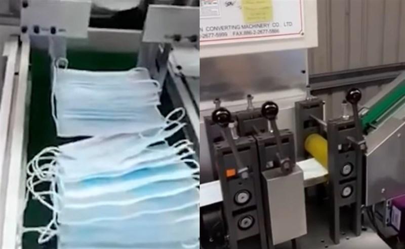 紐西蘭總理阿爾登近日在臉書分享影片,當中一台口罩生產機器上頭寫著+886的工廠電話,也就是台灣的國碼,顯見這台口罩機與台灣有關。(圖取自facebook.com/jacindaardern)