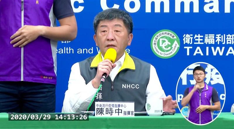 中央流行疫情指揮中心29日宣布,台灣新增15例武漢肺炎確診個案,境外14例、本土1例。(圖取自衛生福利部疾病管制署YouTube頻道網頁youtube.com)
