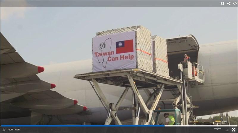 台灣捐贈歐洲口罩近期陸續抵達,歐盟公布華航貨機運載口罩抵達畫面,讓中華民國國旗罕見出現在歐盟官網。(圖取自歐盟網頁audiovisual.ec.europa.eu)