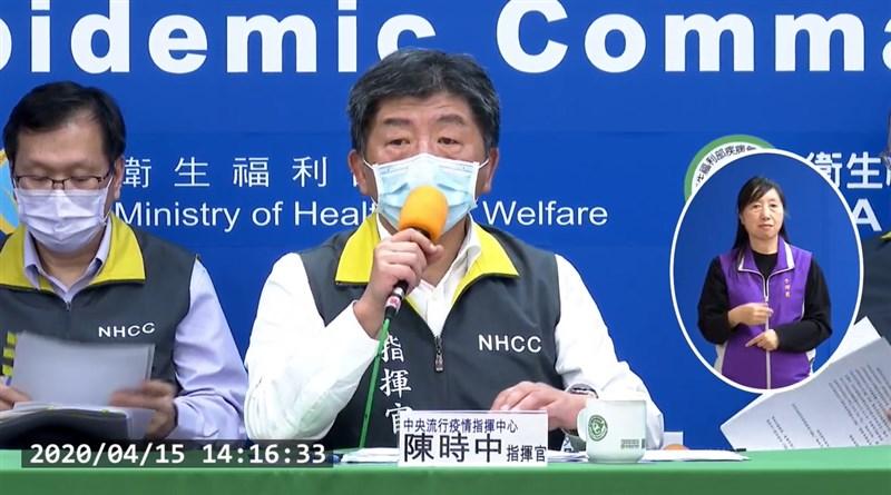 中央流行疫情指揮中心為因應武漢肺炎疫情,下午2時召開記者會說明疫情。(圖取自衛生福利部疾病管制署 YouTube頻道網頁youtube.com)