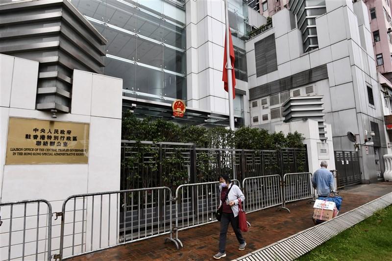 北京「兩辦」近期批評香港泛民主派議員「癱瘓」立法會運作,相關言論引來爭議,而分析指出,不排除中共逐步落實對港工作方針。圖為香港中聯辦外街景。(檔案照片/中新社提供)