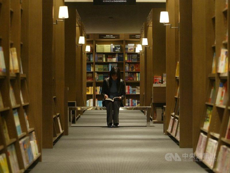 誠品董事長吳旻潔23日正式宣布,24小時書店將由信義店接棒。(中央社檔案照片)