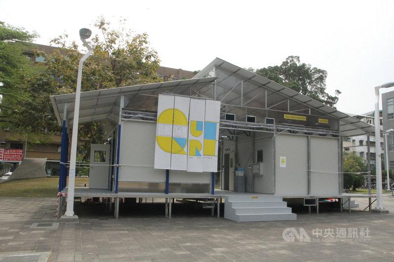 國立成功大學去年4月公開向全球發表1:1實體尺寸的台灣版「移動式緊急部署檢疫醫院原型QurE」,採模組化組裝,能因地制宜,快速搭建檢疫醫院負壓病房組合。(中央社檔案照片)