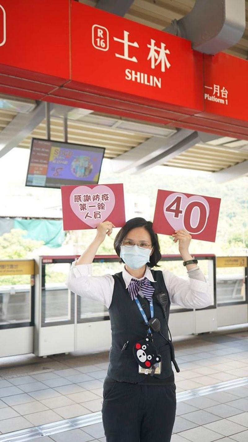 中央流行疫情指揮中心29日宣布連續4天零確診。台北捷運也在臉書貼文祝賀,表示已經到了「士林(40)站」。(圖取自facebook.com/metro.taipei)