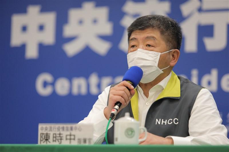 中央流行疫情指揮中心2日宣布,台灣新增3例境外移入武漢肺炎確診個案,累計432例。(中央流行疫情指揮中心提供)中央社