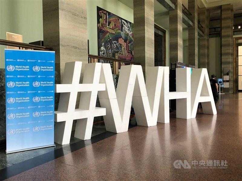 武漢肺炎肆虐全球,台灣防疫成果獲國際關注,也因此,不少國家挺台參與世衛組織及世衛大會。圖為2019年世界衛生大會會場。(中央社檔案照片)