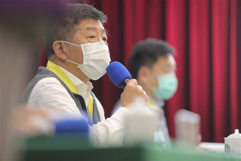 中央流行疫情指揮中心為因應武漢肺炎疫情,5日下午2時召開記者會。(中央流行疫情指揮中心提供)中央社