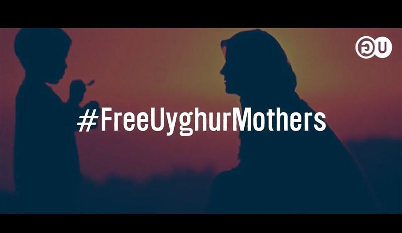 旅居多國的維吾爾青年串聯,發起「釋放維吾爾母親」(#FreeUyghurMothers)運動,盼於全球歡度母親節之際,國際社會莫忘遭關押在中國集中營的母親們。(圖取自twitter.com/CevlanJevlan)