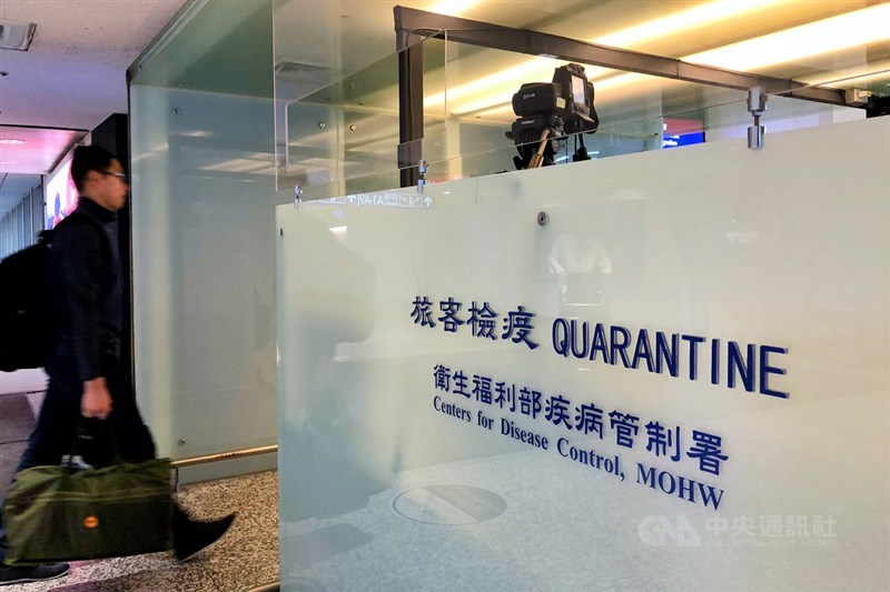 中央流行疫情指揮中心25日宣布,台灣新增1例武漢肺炎境外移入病例,個案是60多歲男性,4月初赴瓜地馬拉從事商務活動。目前累計447例確診。(示意圖/中央社檔案照片)