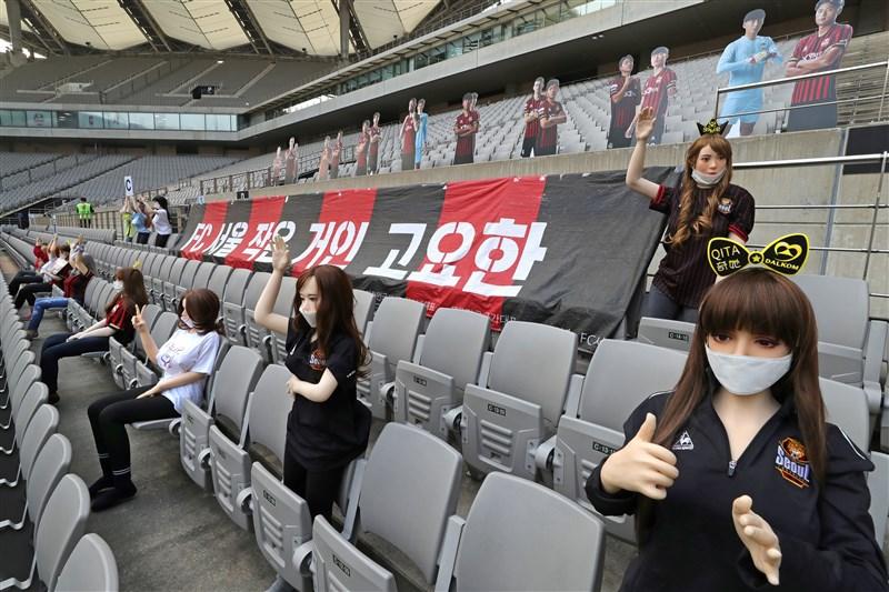 韓國足球K聯賽在疫情中開幕,各球團在無觀眾比賽發揮創意,炒熱現場氣氛;不過,FC首爾在觀眾席擺放實為性愛娃娃的假人引議。(法新社提供)