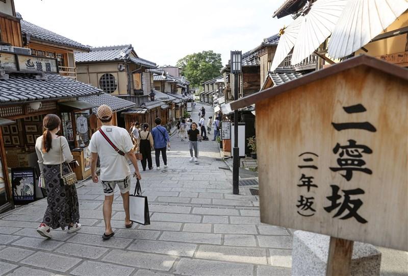 解除 京都 緊急 事態 宣言 京都など緊急事態宣言解除