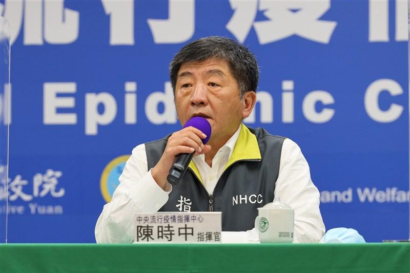 疫情指揮中心28日召開記者會說明最新疫情。(疫情指揮中心提供)中央社