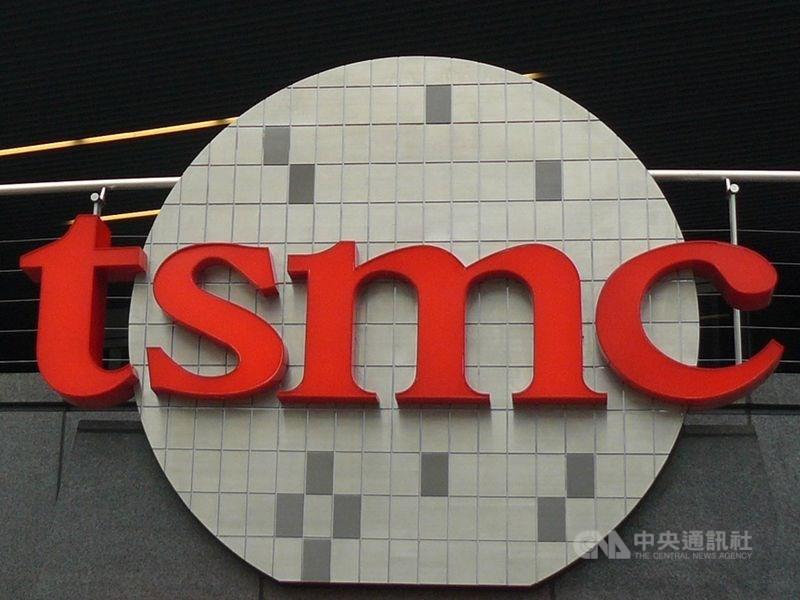晶圓代工廠台積電再傳出5奈米擴產與3奈米試產時程延後,台積電表示,一切依進度,並無延後情況。(中央社檔案照片)