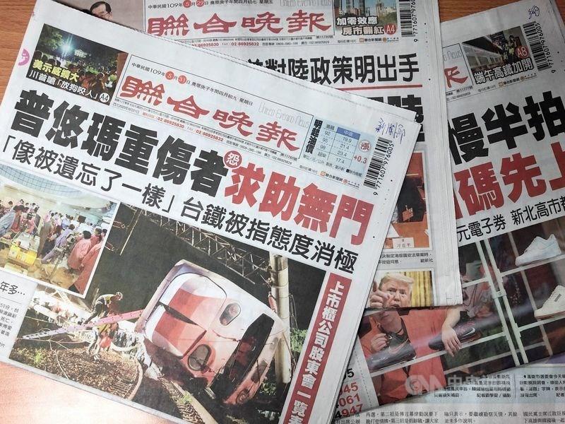 創刊32年、全台唯一晚報「聯合晚報」,2日起停刊。(中央社)