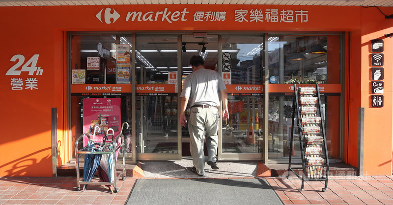 量販業者家樂福將收購頂好超市及JASONS Market Place,有專家點出,近幾年消費環境劇變,公平會審議此案恐面臨市場界定、家樂福大股東統一企業角色等2大難題。圖為台北家樂福。中央社記者張新偉攝 109年6月3日
