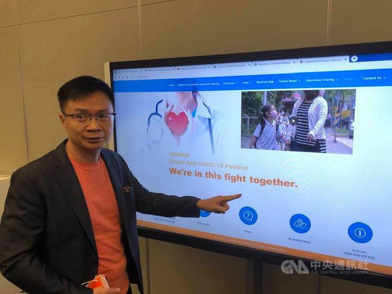 外貿協會董事長黃志芳在現場說明線上防疫國家館,並實際操作、導覽。中央社記者吳柏緯攝 109年6月4日