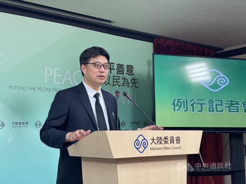 陸委會4日發布最新民調顯示,超過8成民眾反對中共制定「港版國安法」,另有超過7成民眾認同總統蔡英文提出的香港人道救援行動方案。中央社記者賴言曦攝 109年6月4日